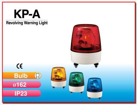 ไฟสัญญาณเตือนแบบหมุน KP-A