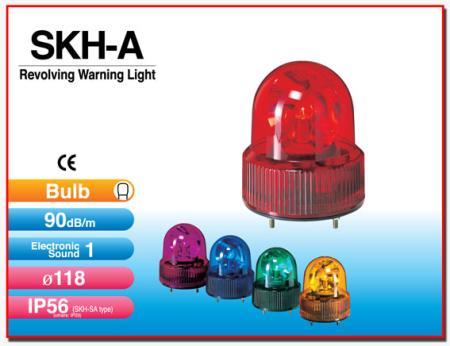 ไฟสัญญาณเตือนแบบหมุน SKH-A