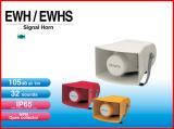 ลำโพงเสียงสัญญาณเตือน EWH/EWHS