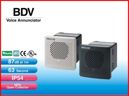 ไฟสัญญาณเตือนพร้อมเสียง BDV