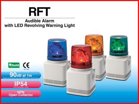 ไฟสัญญาณเตือนพร้อมเสียง RFT