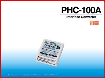 ระบบเตือนภัย PHC-100A