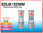 สัญญาณไฟแบบชั้น EDLM / EDWM