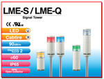 สัญญาณไฟLEDแบบชั้นโมดูลเดียว LME-S / LME-Q