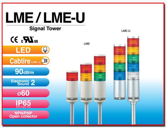 สัญญาณไฟLEDแบบชั้น LME / LME-U