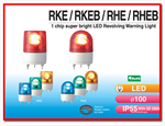 สัญญาณไฟหมุน RKE/RKEB/RHE/RHEB
