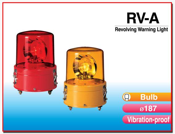 สัญญาณไฟหมุนที่ทนต่อแรงสั่นสะเทือนเหมาะสำหรับอุปกรณ์เครนหรืออุปกรณ์เคลื่อนที่ RV-A