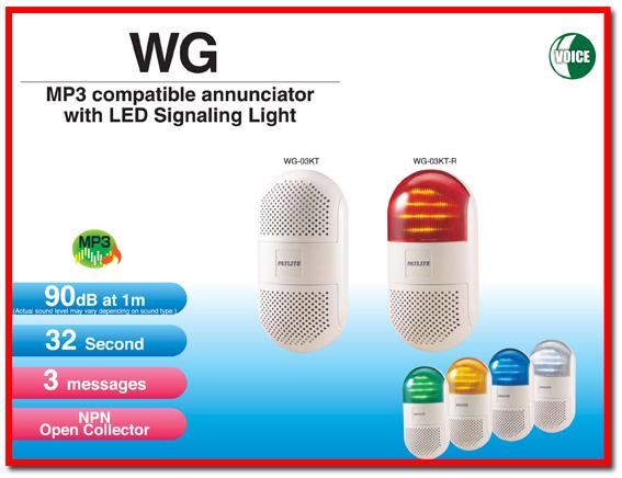 อุปกรณ์สัญญาณเตือนแสงพร้อมเสียง WG