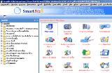 โปรแกรมบัญชี Formula SmartBiz