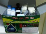 ชุดทดสอบยาฆ่าแมลง MJPK