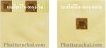 กระเบื้อง Sosuco รุ่น เอมโพริโอ 8x8  (WL011)