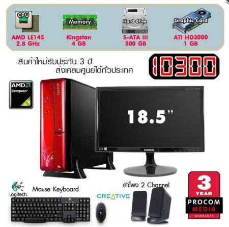 คอมพิวเตอร์ AMD SEMPRON 2.8 GHz