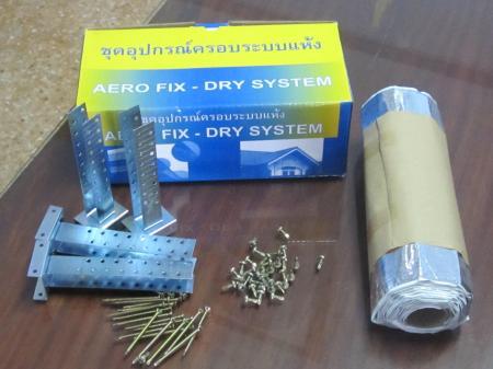 ชุดอุปกรณ์ครอบระบบแห้ง ADB1000 บิวทิวสีเทา