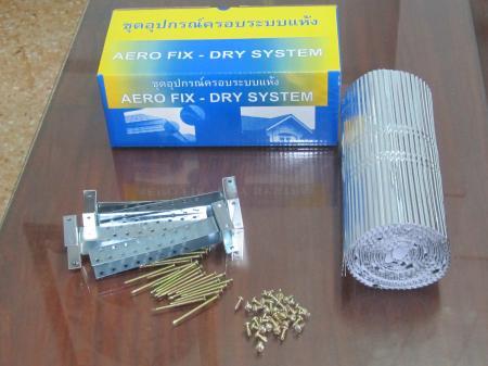 ชุดอุปกรณ์ครอบระบบแห้ง AR1000 อลูมิเนียมขึ้นลอน