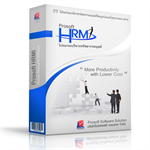 HRMI ระบบสวัสดิการเงินกู้ Loan Management