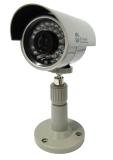 กล้องวงจรปิดอินฟาเรด Hi-View HV-111