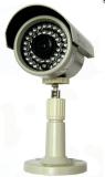 กล้องวงจรปิดอินฟาเรด Hi-View HV-116