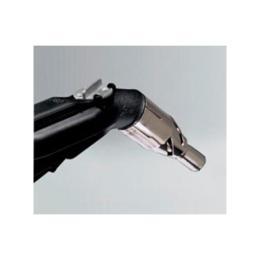 พีเอสเอฟ เซนโทรแวค ปืนเชื่อม