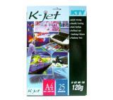 กระดาษอิงค์เจ็ท K-JET MC 120g
