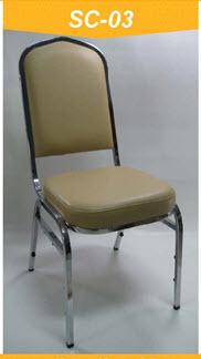 เก้าอี้ CS-03