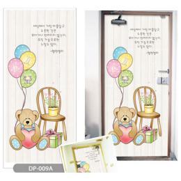 สติ๊กเกอร์ติดประตู ลายหมีถือลูกโป่ง DP-009A