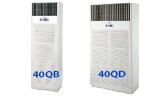 แอร์ปรับอากาศรุ่นตู้ตั้งพื้น 40QB / 40QD