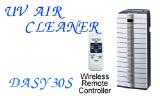 เครื่องฟอกอากาศแบบตั้งพื้น Fujitsu UV Air Cleaner