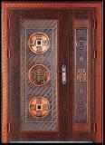 ประตูโลหะ CP8