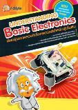 ชุดคิทพร้อมคู่มือUnderstanding Basic Electronuc