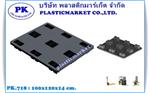 พาเลทพลาสติก PK.718