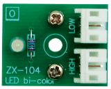แผงวงจรไฟแสดงผล 2 สี ZX-LED2C