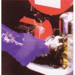 ถุงมือเคลือบ PVC รุ่น TOWA 655, 656