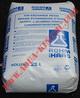 สารกรองน้ำ แอมเบอร์เจ็ต 4200 CL