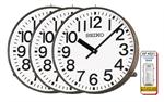 นาฬิกาสำเร็จรูป รุ่น FTC-103  ยี่ห้อ Seiko