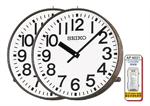 นาฬิกาสำเร็จรูป รุ่น FTC-103  ยี่ห้อ Seiko (000267)
