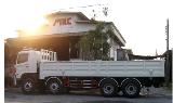 กระบะเหล็กรถใหญ่ TOP-MS78