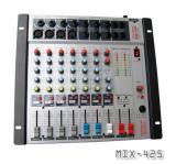 มิกเซอร์ MIX-425