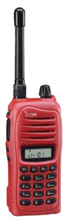 วิทยุสื่อสาร ICOM 30FX