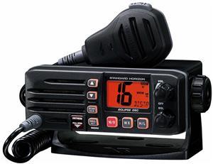 วิทยุสื่อสาร STANDARD HORIZON GX-1000S