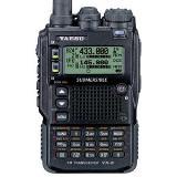 วิทยุสื่อสาร YAESU VX-8DR NEW!