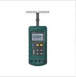 เครื่องวัดระดับเสียง Mastech MS7221