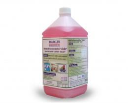 "A 303 (A2) ผลิตภัณฑ์ทำความสะอาด ดับกลิ่น กลิ่นหอม ""ไบโอเล็ท"""