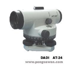 กล้องระดับอัตโนมัติ ยี่ห้อ DADI รุ่น AT24