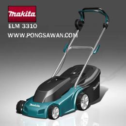 เครื่องตัดหญ้าไฟฟ้า MAKITA ELM3310