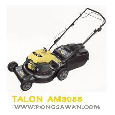รถตัดหญ้าเครื่องยนต์ Talon AM3055