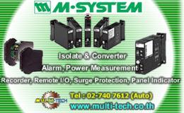 M-SYSTEM Transmitter  โทร.0-2740-7612