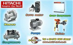 HITACHI blower, Motor, Compressor โทร.0-2740-7612