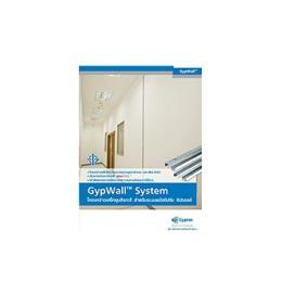 โครงคร่าวเหล็กชุบสังกะสี GypWall™ System