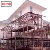 โครงสร้างบ้านสำเร็จรูป CCM