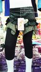 กางเกงเกาหลี (เด็ก)